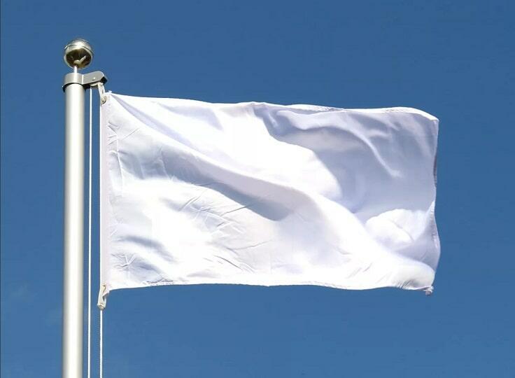 Белый флаг капитулянтов