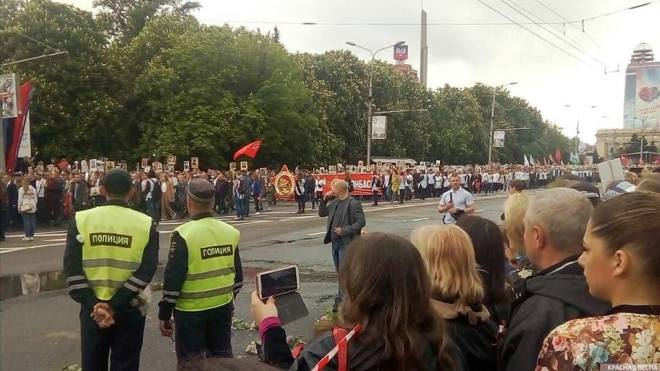 Донецк - День Победы