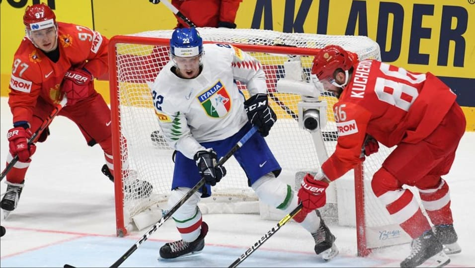 Хоккей 2019 ЧМ 15.05.2019