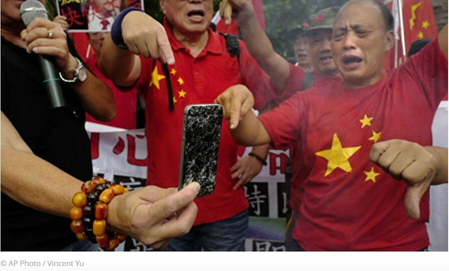Китайцы против США