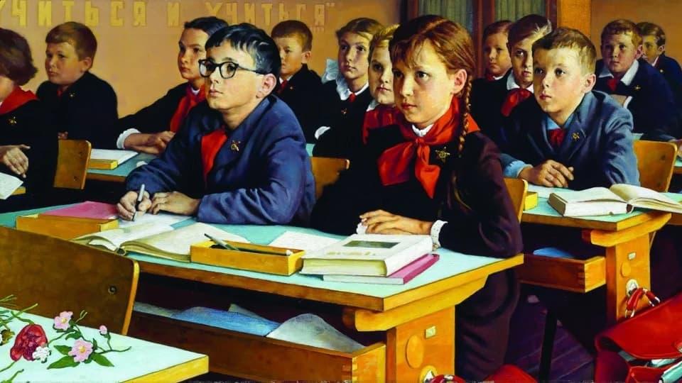 Образование народа
