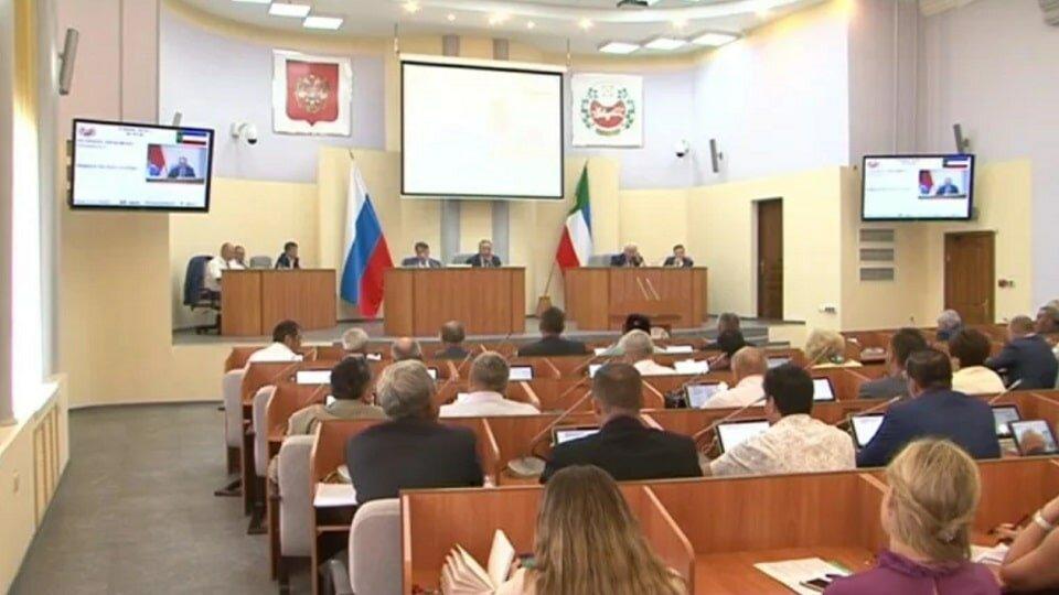 Парламент Хакасии