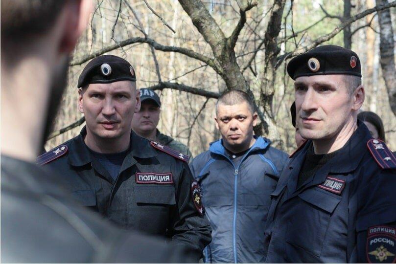 Полиция против защитников леса