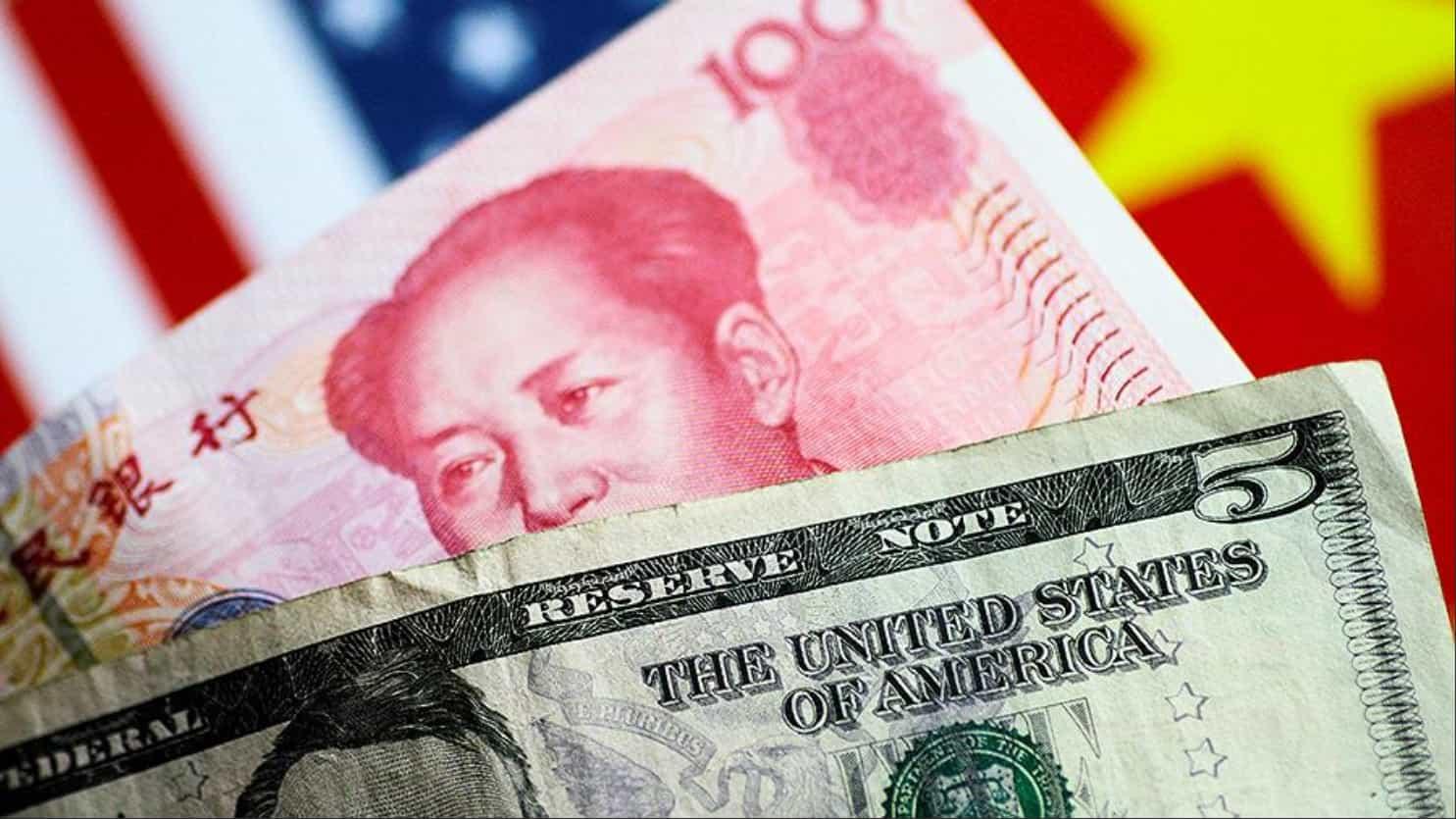 Юань - доллар