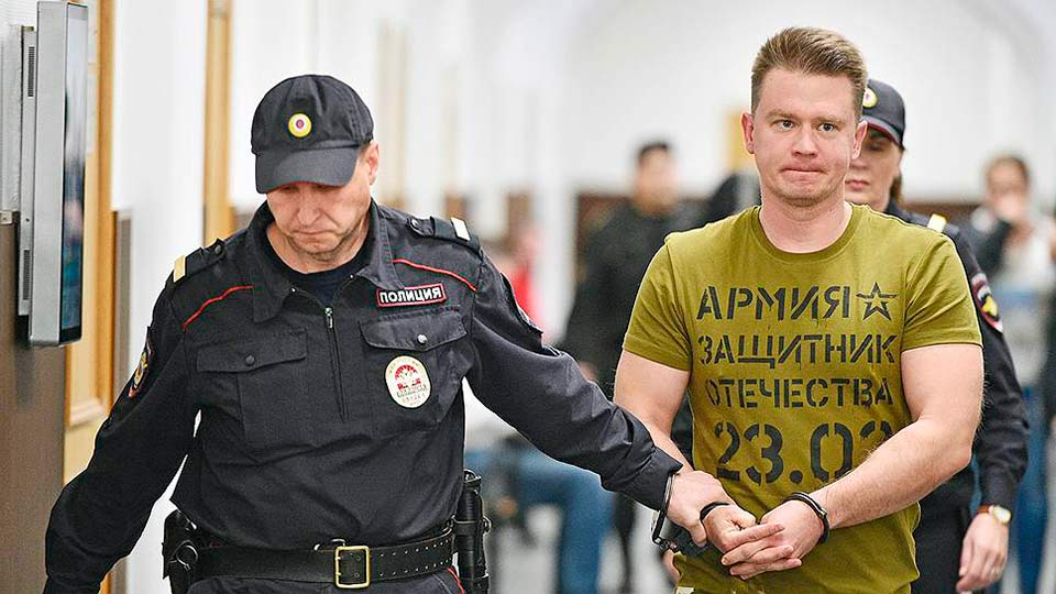 Арестованный силовик