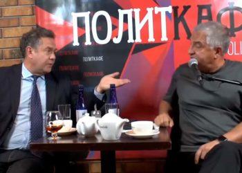 Платошкин и Тарло