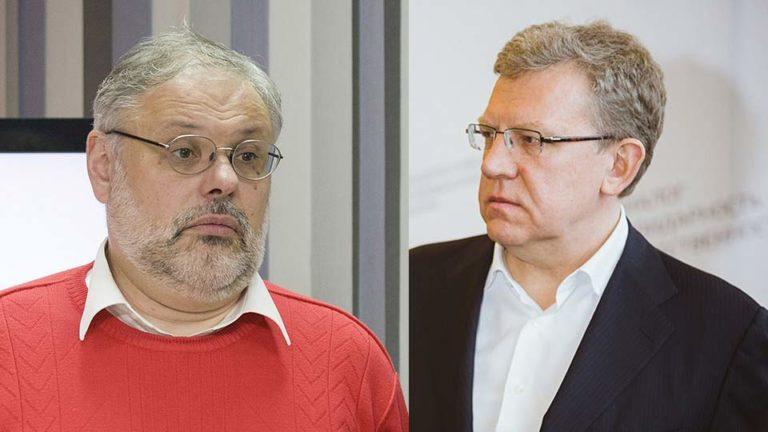 Алексей Кудрин заявил, что рост ВВП в России составит +1%, Михаил Хазин -2%, кто из них прав