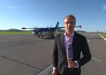 Аэропорт Горно-Алтайска-