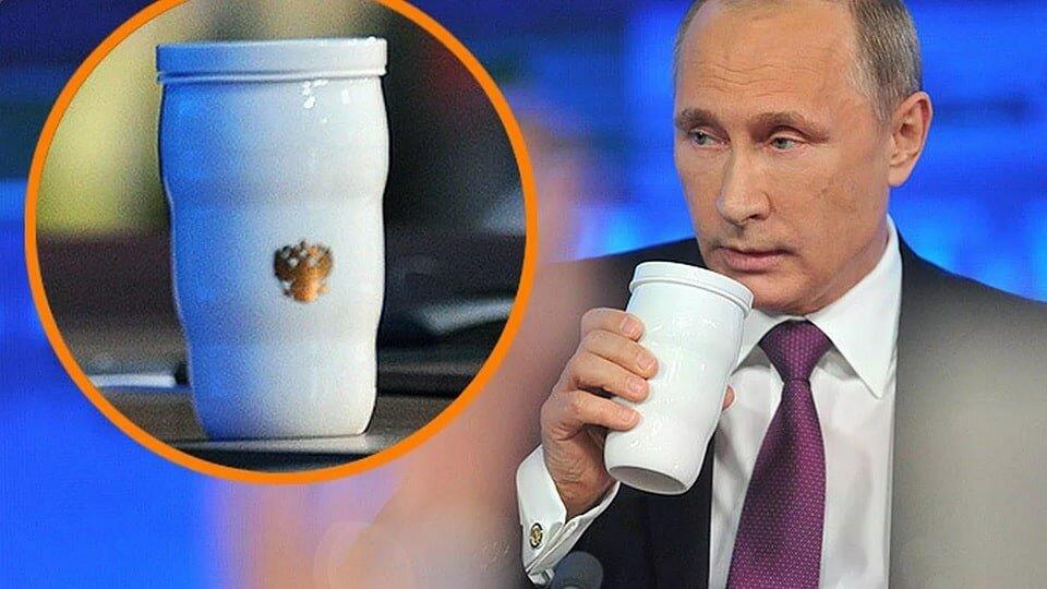 Белый стакан Путина