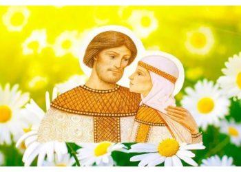 День любви и верности