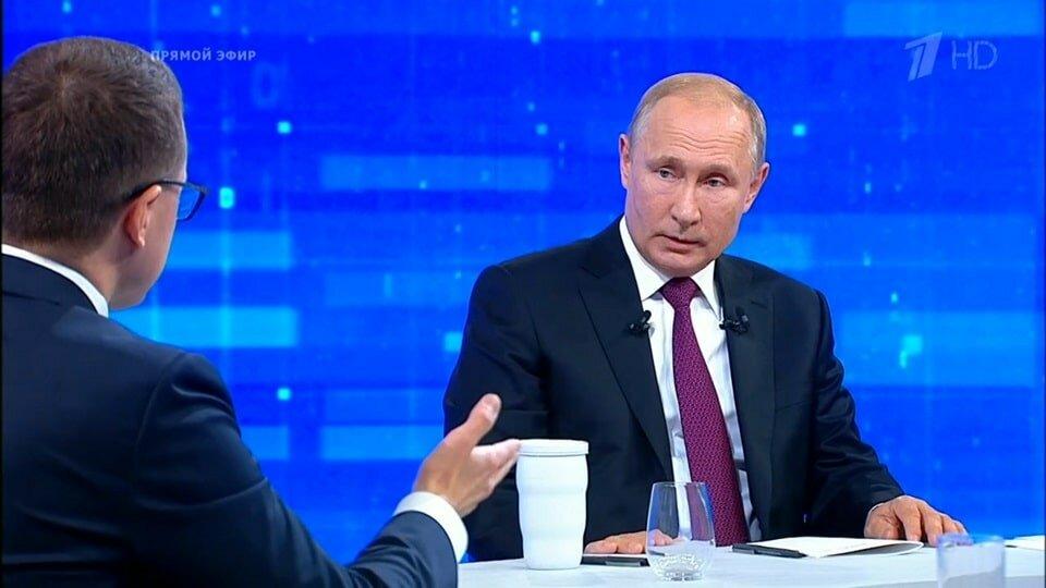 Первый вопрос Путину