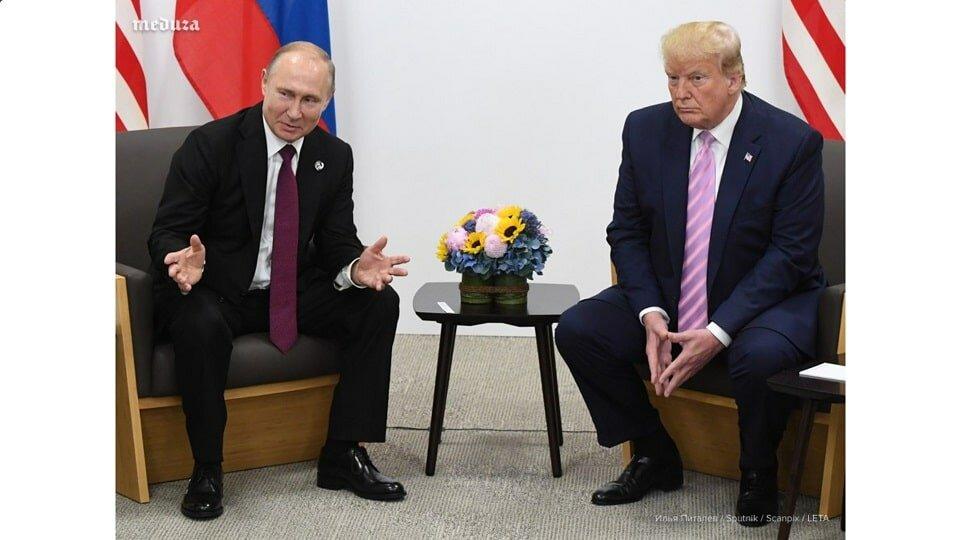 Путин и Трамп G20 Осака