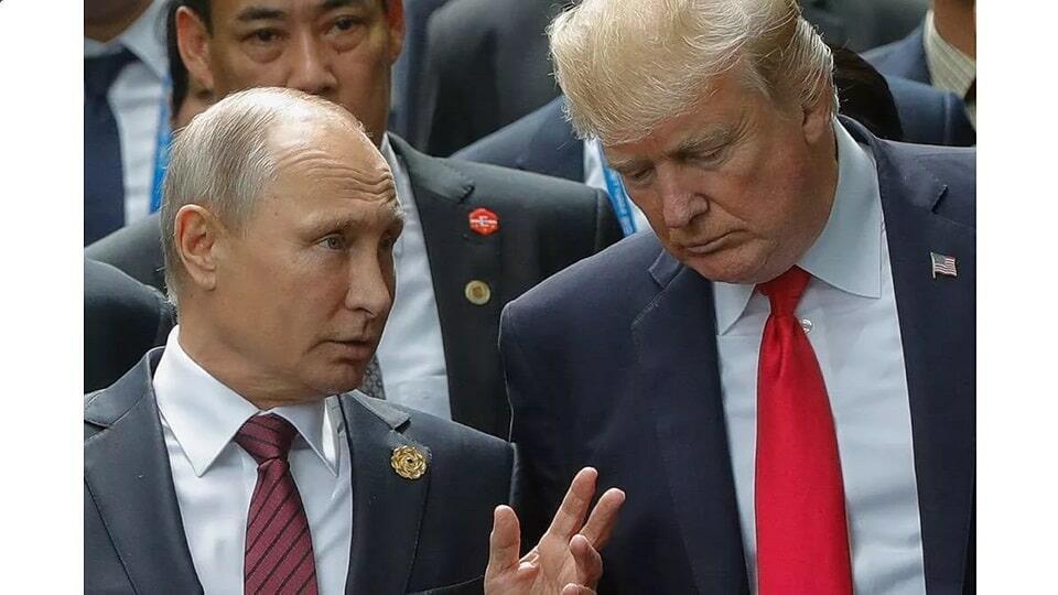 Путин и Трамп G20