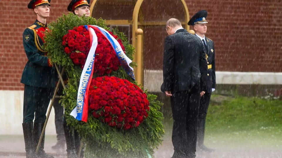 Путин у Могилы Неизвестного солдата