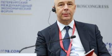 Силуанов на Петербургском форуме