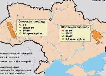Сланцевый газ на Украине