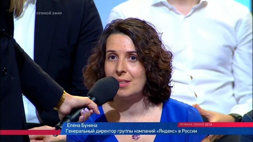 Вопрос Яндекса