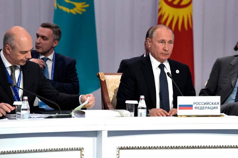 ЕврАзЭс Путин