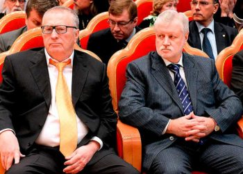 Миронов и Жириновский