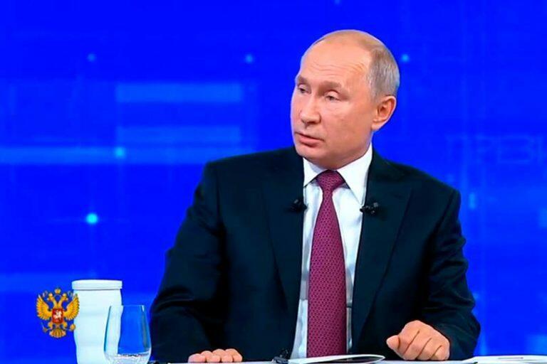 Прямая линия с президентом России Путиным, первые результаты и итоги