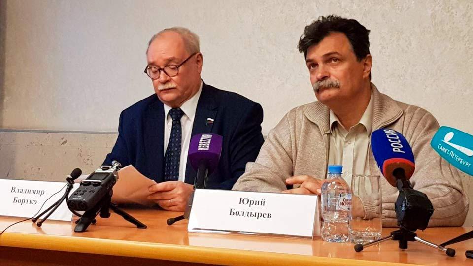 Бортко и Болдырев