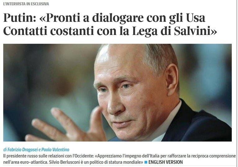 Интервью  Путина 04.07.2019