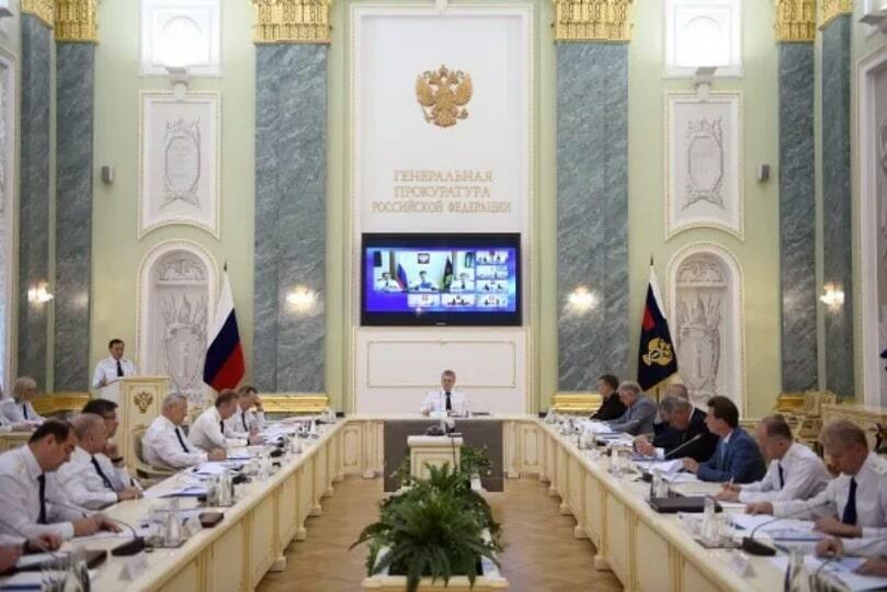 Коллегия Генеральной прокуратуры РФ