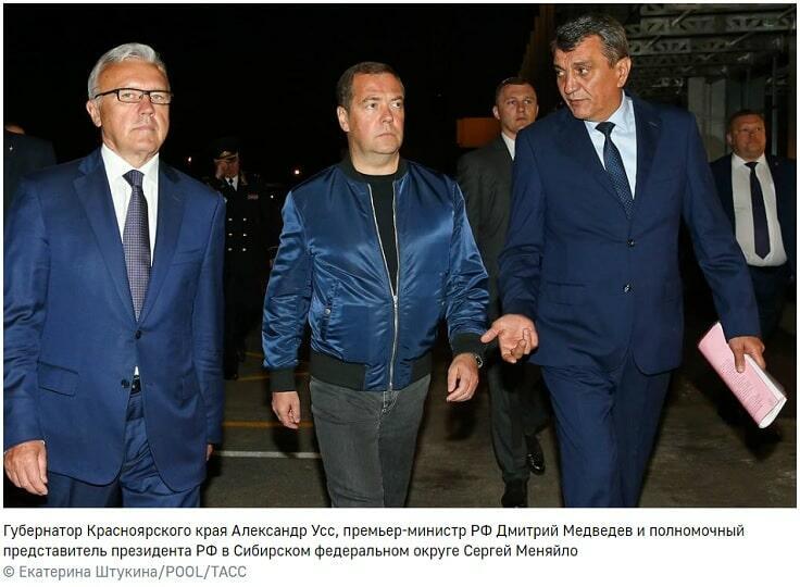 Медведев в Красноярском крае