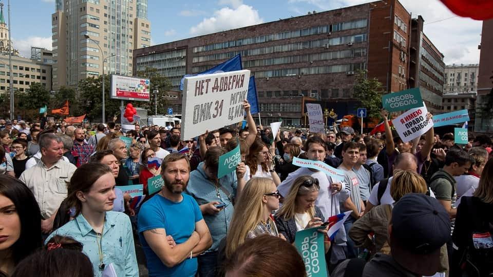 Митинг в Москве 20.07.2019