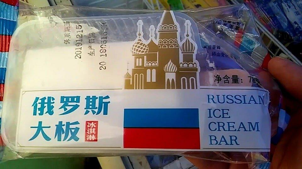 Мороженое в Китае