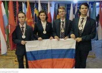 Сборная России по биологии