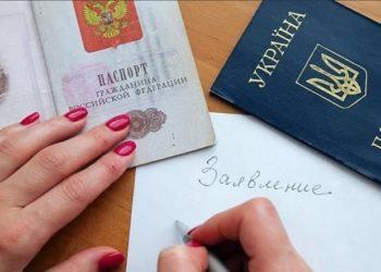 Украинцам - российское гражданство