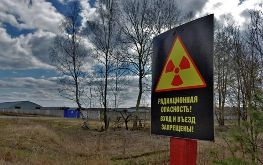 Зона радиоактивного заражения