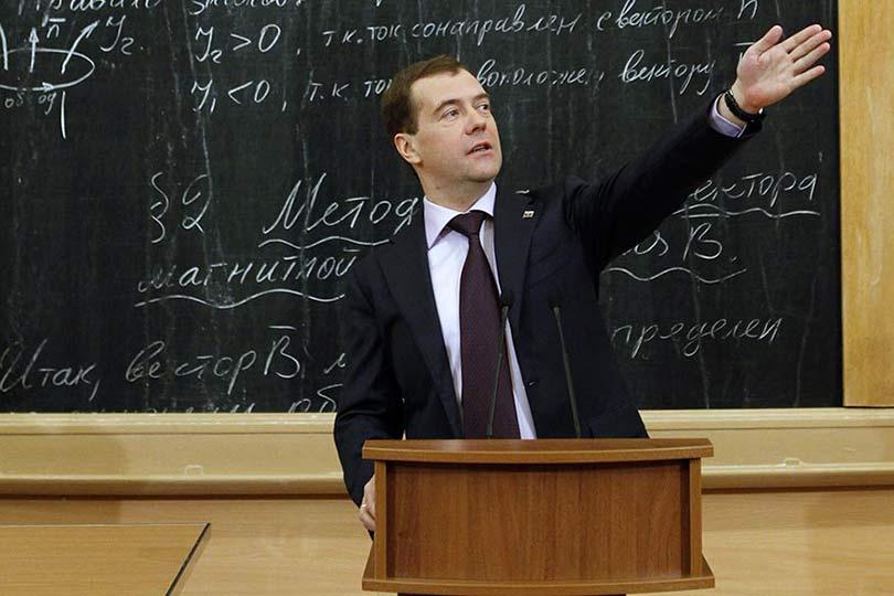 Медведев в школе