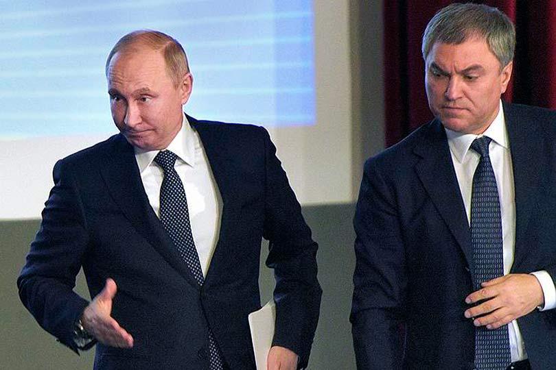 Путин и Володин