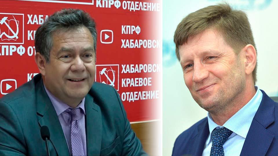 Платошкин и Фургал