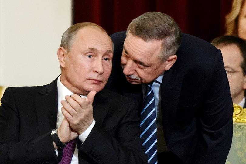 Путина и Беглов