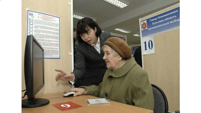 Сценарий перехода к электронному голосованию в России