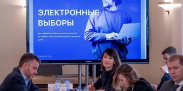 Электронные выборы в Москве