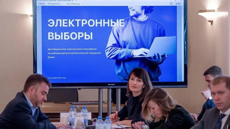 Электронное голосование в Москве: будут ли все голоса учтены верно и будет ли соблюдена тайна голосования