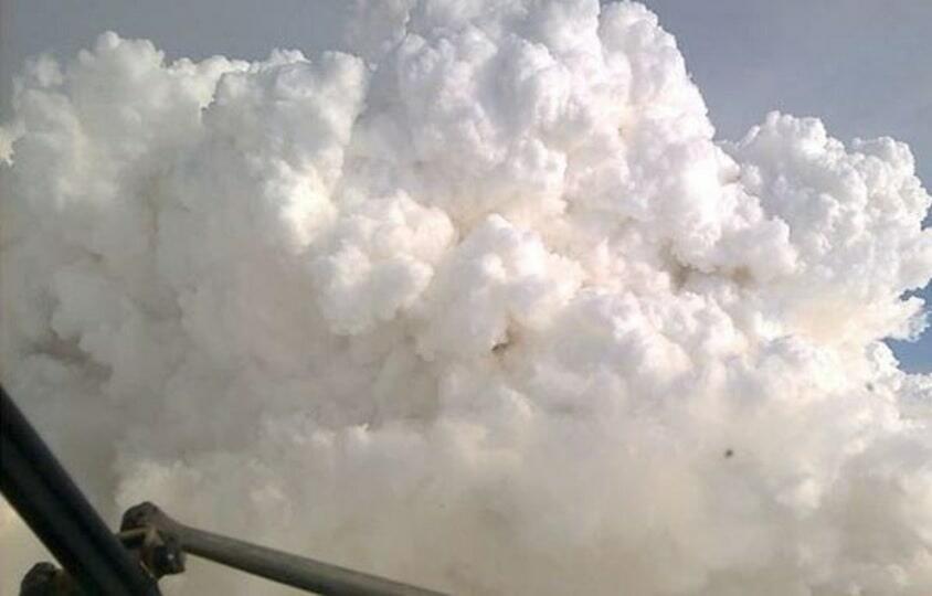 Искусственные облака
