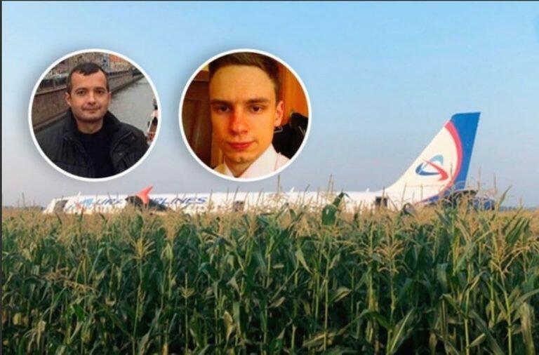 Летчикам аэробуса А-321, посадившим самолет на «брюхо» без жертв, присвоено звание Героев России