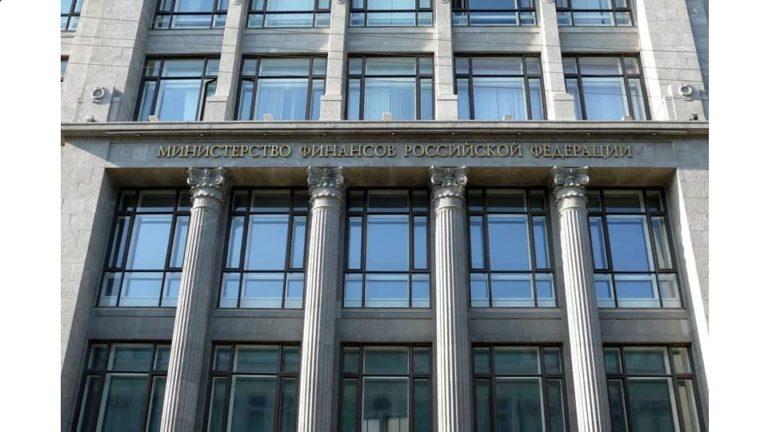 Минфин сообщил, что профицит федерального бюджета составляет 2,03 триллиона рублей