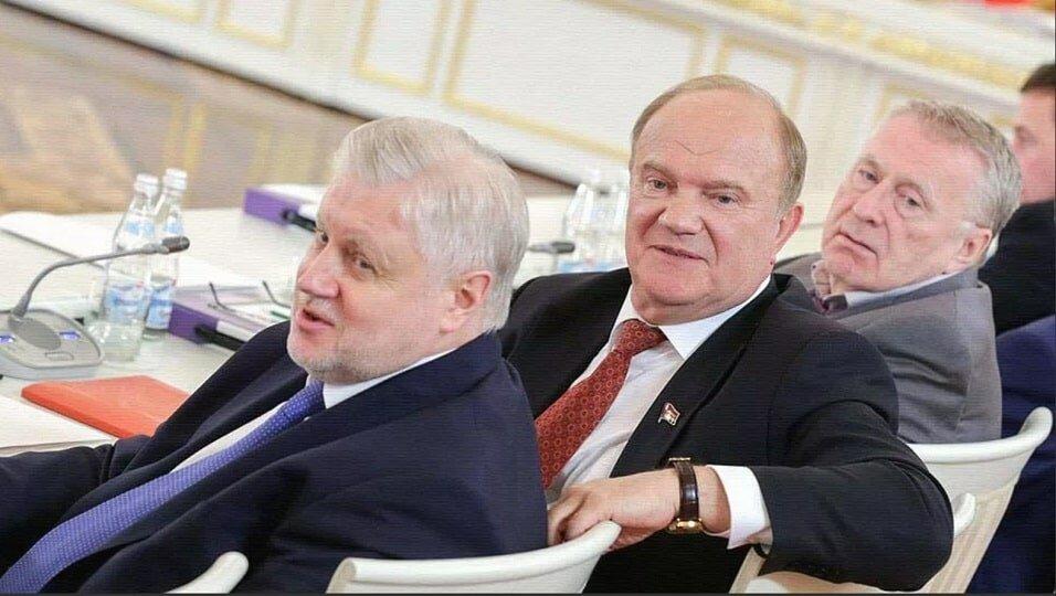Миронов, Зюганов и Жириновский