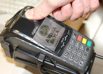 Платить по отпечатку пальца