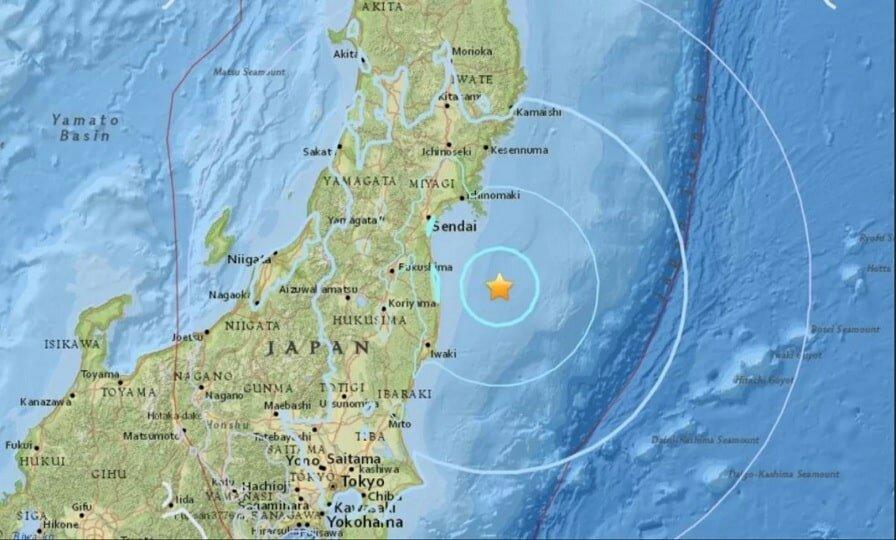 Район Фукусимы
