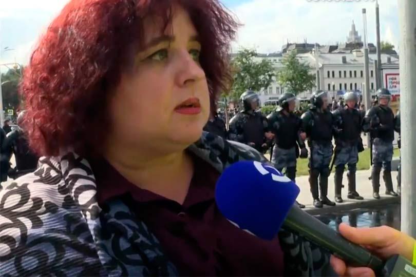 Наталья Терминова