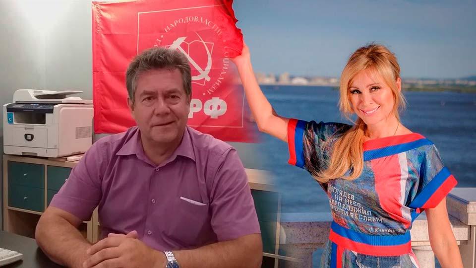 Цыганова и Платошкин
