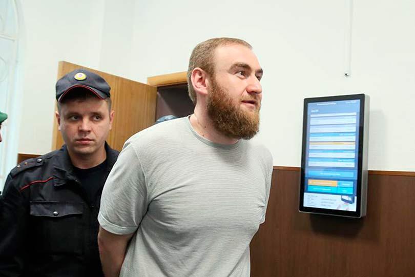 Арашуков
