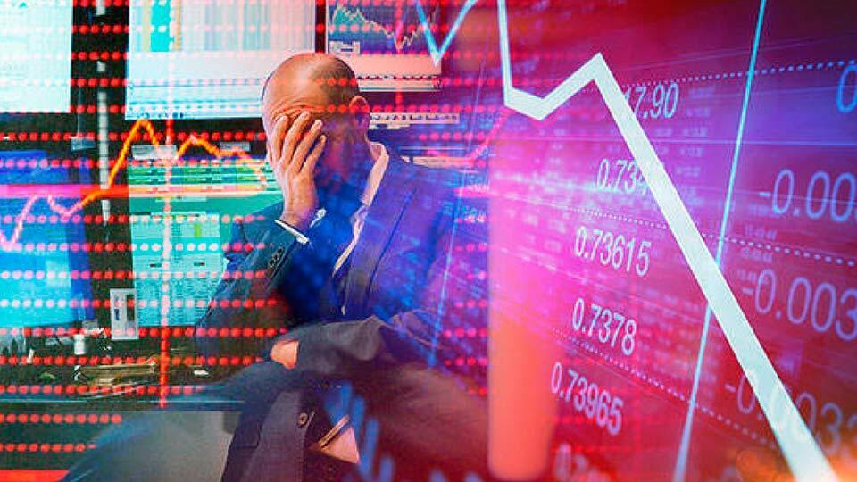 Потеря денег на бирже